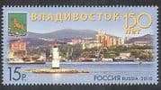 Russia 2010 Lighthouse  /  Ships  /  Tiger  /  Buildings  /  Maritime Safety 1v  (n28642)