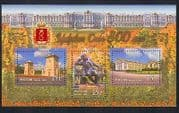 Russia 2010 Pushkin  /  Writers  /  Poetry  /  Buildings  /  Architecture  /  Art  /  Statue m  /  s n33385