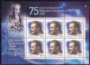 Russia 2010 Space  /  Astronaut  /  Titov  /  People 6v m  /  s  n28939