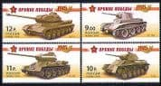 Russia 2010 Tanks  /  Military Vehicles  /  Weapons 4v (n29987)