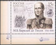 Russia 2011 Barclay de Tolly/ Military/ Army/ Battles/ Soldiers/ People 1v (n33524)
