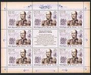 Russia 2011 Barclay de Tolly  /  Military  /  Army  /  Battles  /  Soldiers  /  People sht (n33587)