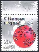 Russia 2011 Christmas  /  Greetings  /  Bauble  /  Decoration  /  Hologram 1v (n33787)