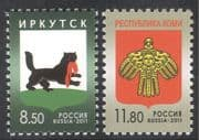 Russia 2011 Coat-of-Arms/ Panther/ Fox/ Gold Bird/ Animals/ Nature/ Art 2v set (n29985a)