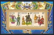 Russia 2011 Cossacks  /  Military  /  Horses  /  Army  /  Animals  /  Costumes 3v m  /  s (n32898)