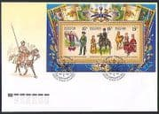 Russia 2011 Cossacks  /  Military  /  Swords  /  Horses  /  Nature  /  Transport 3v m  /  s FDC n32861