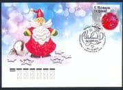 Russia 2011 Greetings  /  Christmas  /  New Year  /  Santa Claus  /  Hologram FDC (S-P) (n33908)