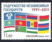 Russia 2011 National Flags  /  Commonwealth  /  Politics 1v (n33768)