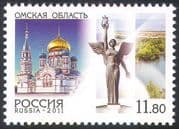 Russia 2011 Omsk/  Regions /Buildings/ Statue/ Forest/ Architecture/ Art/ Sculpture 1v (n41831)
