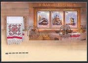 Russia 2011 Wooden Buildings  /  Windmill  /  Church  /  Heritage 3v m  /  s FDC (n32862)