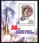 Russia 2011 Yuri Gagarin/ Astronauts/ Rockets/ Space Flight/ People 1v m/s (n31220)