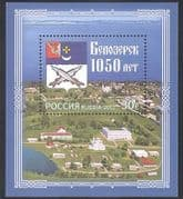 Russia 2012 Belozersk  /  Buildings  /  Architecture  /  History  /  Coat-of-Arms 1v m  /  s n38866
