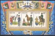 Russia 2012 Cossacks  /  Military  /  Horses  /  Army  /  Animals  /  Costumes 3v m  /  s (n36152)