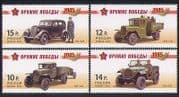 Russia 2012 Military  /  Cars  /  Trucks  /  Jeeps  /  Guns  /  Army  /  Soldiers  /  Transport 4v (n35153)