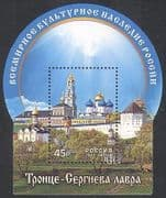 Russia 2012 Monastery  /  Heritage  /  Buildings  /  Religion  /  Architecture 1v m  /  s (n36147)