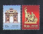 Russia 2012 Monuments  /  Definitives  /  Statue  /  Arch  /  Buildings  /  Architecture 2v (n36699)