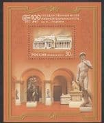 Russia 2012 Museum  /  Arts  /  Statue  /  Building  /  Architecture  /  Heritage 1v m  /  s (n3615)