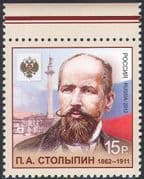 Russia 2012 Pyotr A Stolypin/ Politicians/ Politics/ Communism/ People 1v (n42419)
