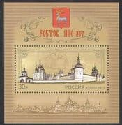 Russia 2012 Rostov  /  Kremlin  /  Buildings  /  Architecture  /  History  /  Heritage 1v m  /  s n36149