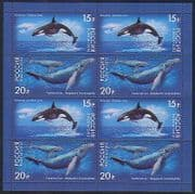 Russia 2012 Whales  /  Marine  /  Nature  /  Wildlife  /  Conservation 8v sht (n33805)