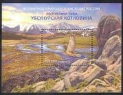 Russia 2013 Bird  /  Nature  /  Heritage  /  Raptor  /  Conservation  /  Environment 1v m  /  s (n38791)