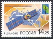 Russia 2013 Satellite/ Communications/ Radio/ Telecommunications/ Space/ Telecomms/ RCC 1v (n41415)