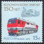 Russia 2013 Trains/ Rail/ Railways/ Transport/ Steam/ Engines/  Kolomna Factory 1v (n41414)