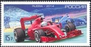 Russia 2014 Grand Prix, Sochi/ F1/ GP/ Formula 1/ Racing Cars/ Motoring/ Transport 1v (n44027)