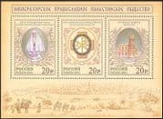 Russia 2014 Imperial Orthodox Palestine Society/ Nun/ Religion/ Crest/ Badge/ Building/ Architecture/ Education 3v m/s (n44421)