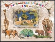 Russia 2014 Moscow Zoo 150th/ Giraffe/ Tiger/ Bear/ Cat/ Parrot/ Peacock/ Animals/ Birds/ Nature m/s (n41655)