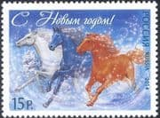 Russia 2014 New Year Greetings/ Horses/ Animals/ Nature 1v (n44023)