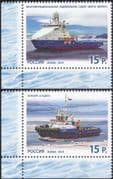 Russia 2014 Ships/ Boats/ Ice Breakers/ Icebreakers/ Tug/ Tugs/ Nautical/ Transport 2v set (n44800)