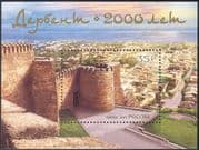 Russia 2015 Derbent/ UNESCO/ Castle/ Fort/ Citadel/ Fortress/ Buildings/ Architecture/ Heritage/ History 1v m/s (n44008)