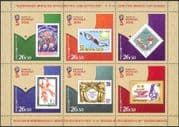 Russia 2015 Football World Cup Championships/ WC/ FIFA/ Soccer/ Games/ Stamp-on-Stamp/ S-on-S  6v m/s (n44423)