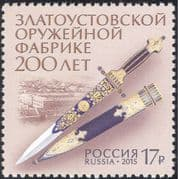 Russia 2015 Knife/ Scabbard/ Zlatust Weapons Factory/ Arms/ Military 1v (n44330)