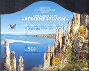 Russia 2015 Lena Pillars Nature Reserve/ Heritage/ Rock Formation/ Geology 1v m/s (n44013)