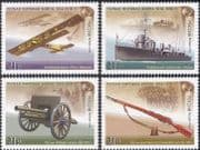Russia 2015 Planes/ Ships/ Rifle/ Artillery/ Military/ WWI Weapons/ Transport/ Military/ World War One/ Aviation/ Aircraft 4v set (n44033)