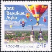 Russia 2016 Velikiye Luki 850th/ Air Balloons/ Sports/ Buildings/ Heritage 1v (n45129)
