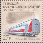 Russia 2018  Tver Carriage Works/ Trains/ Railways/ Transport/ Buildings  1v  (s1762k)