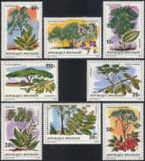 Rwanda 1979 Trees/ Flowers/ Plants/ Nature/ Figs/ Palms/ Leaves/ Fruit 8v set (n22307b)