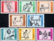 Rwanda 1980 Olympics/ Sports/ Olympic Games/ Cycling/ Basketball/ Fencing/ Archery 8v set (n22230c)