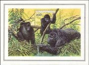Rwanda 1985  Mountain Gorillas/ Apes/ Wildlife/ Nature/ Animals/ Conservation 1v m/s (n22222z)