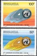 Rwanda 1985 United Nations 40th Anniversary/ UN/ Emblem/ People/ Peace  2v set (n22222j)
