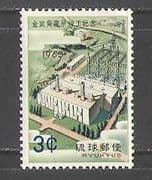 Ryukyus 1965 Buildings  /  Power Station  /  Energy  /  Electricity  /  Architecture 1v (n26932)