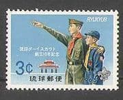 Ryukyus 1965 Scouts  /  Scouting  /  Youth  /  Leisure  /  Buildings 1v (n26601)