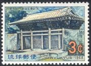 Ryukyus 1968 Enkaku Temple Gate/ Buildings/ Architecture/ Heritage/ Conservation 1v (n33919)