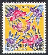 Ryukyus 1969 New Year  /  Cock  /  Flowers  /  Greeting 1v n25918