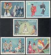 "Ryukyus 1970 ""Kumi-Odori"" Theatre/ Actors/ Acting/ Arts/ Drama/ Plays 5v set (n32880)"
