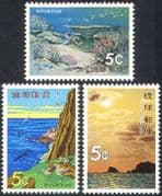 Ryukyus 1972 Coral Reef/ Albatross/ Marine Parks/ Sunset /Birds/ Nature/ Conservation/ Environment 3v set (n26585)