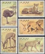 Sahara OCC 1990 Ostrich/ Fennec Fox/ Cheetah/ Hyena/ Animals/ Birds/ Wildlife/ Nature 5v set (b8288)